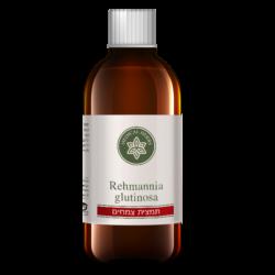 Rehmania glutinosa